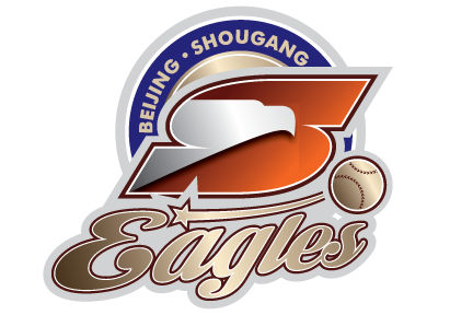 Beijing Eagles